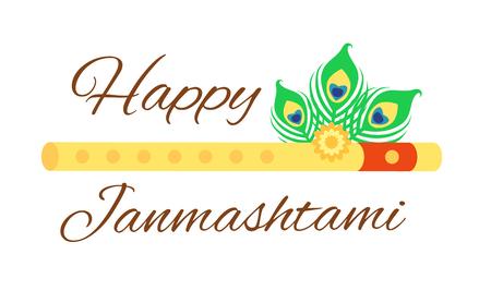 Happy Janmashtami card with Krishna flute isolated on white background. Horizontal composition. Art vector illustration. Illustration