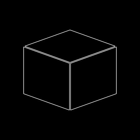 box -  white vector icon