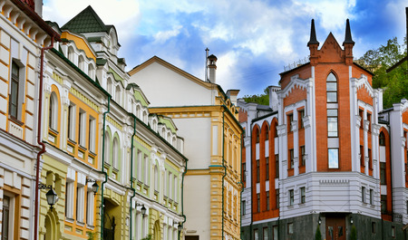 bartolomeo rastrelli: Kiev, Ukraine. Old houses on the St. Andrews Descent street in Kyiv