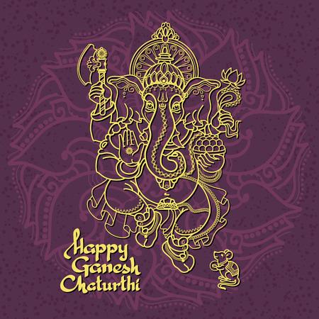 Hindu God Ganesha. Hand drawn Vector illustration.  Yellow line  on dark violet background with mandala. Handwritten words Happy Ganesh Chaturthi. Çizim