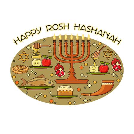 Happy Rosh Hashanah card Jewish holiday design elements.