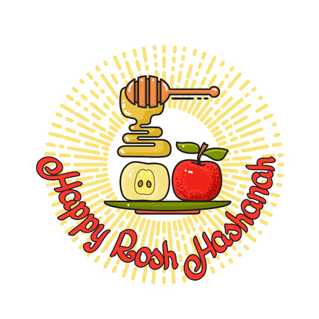 Happy Rosh Hashanah handwritten lettering Jewish holiday design Illustration