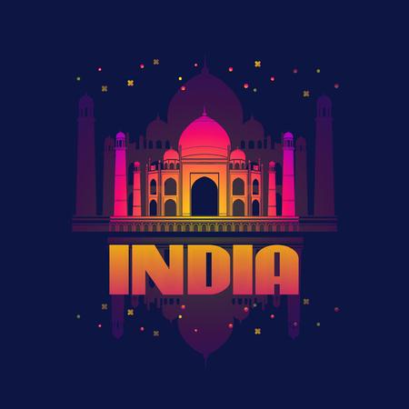 India.  Agra. Taj Mahal Card. Vector illustration. Çizim