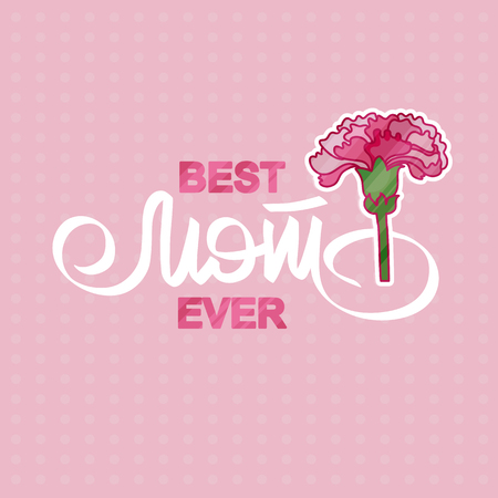 Best Mom Ever. Greeting card with pink carnation.