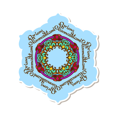 Krishna Janmashtami greeting card. Vector. Illustration