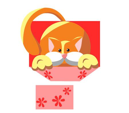 Fluffy kitten in a box. Surprise on holiday. Ilustração