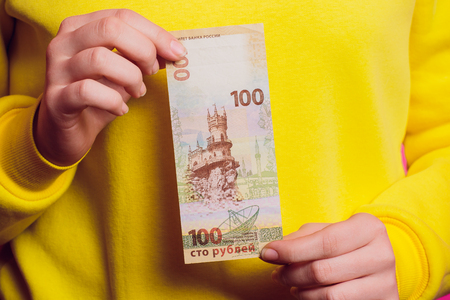 Russian banknote 100 rubles dedicated to the annexation of Crimea 2015