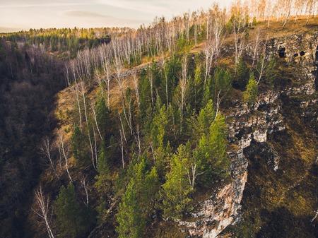 Republic of Bashkortostan, rivers, autumn Idrisovskaya cave