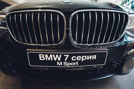 Ufa, Russia, BMW Shop, 5 July, 2018: BMW M760Li xDRIVE 2018 7 series.