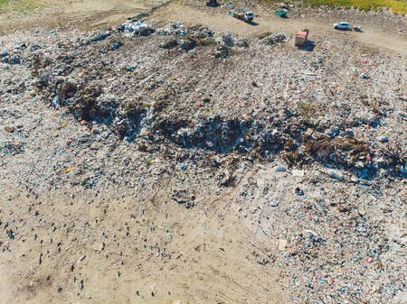 Mountain garbage, large garbage pile, degraded garbage. Pile of stink and toxic residue. These garbage come from urban areas, industrial areas. Consumer society Cause massive waste. Can not get rid of.