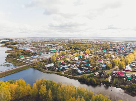 Chishmy city in the Republic of Bashkortostan. View from a small town.