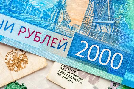 Different russian rubles background. Reklamní fotografie