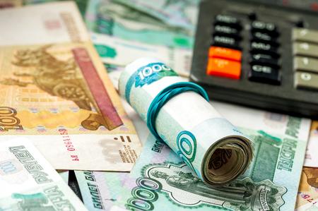 Russian rubles background Reklamní fotografie