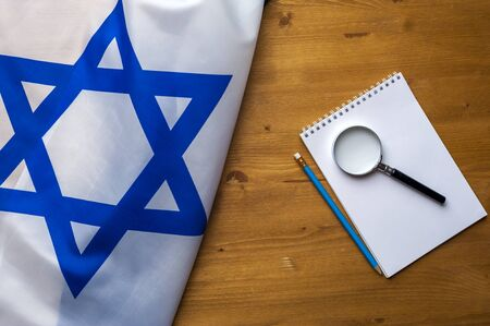 Fag of Israel notepad pencil and magnifier