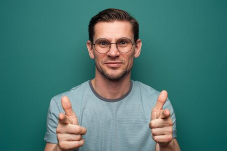 Portrait of a positive young man in glasses Stock Photo - 132531392