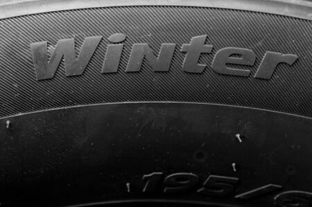 Close-up fragment of a car tire