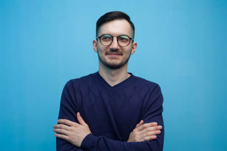 Portrait of young man in glasses Standard-Bild