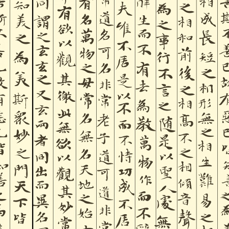 Chinese scroll: Seamless background of scroll with many hieroglyphs ( Chinese written ).