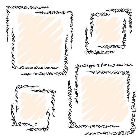 Set of graphic corner element (ornate line pattern from flat brush stroke) group in square frame.