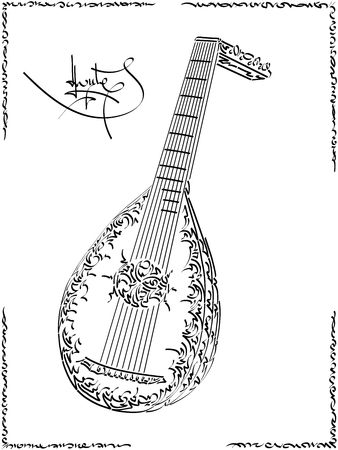 Black and white illustration of stylized (by flat brush stroke) graphic arts sketch of drawing lute.