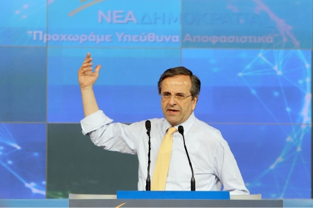 THESSALONIKI,GREECE - June 14, 2012: Leader of New Democracy Antonis Samaras speaks during a concentration pre-election in Thessaloniki  Stock Photo - 16224085