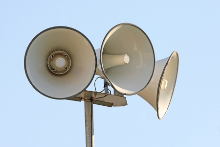 THESSALONIKI,GREECE - September,29: Three megaphones in blue sky background