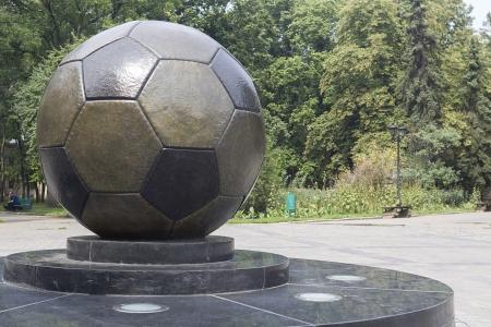donbass: KHARKIV, UKRAINE AUG 7   Soccer ball sculpture outside the Donbass Arena, Shakhtar Donetsk