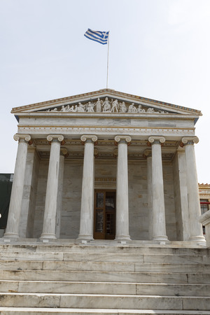 Academy of Athens ,Greece