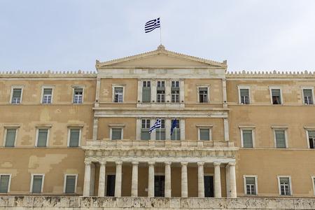 syntagma: Atene - Parlamento ellenico della Grecia Situato nel Palazzo del Parlamento, che si affaccia Piazza Syntagma - Grecia