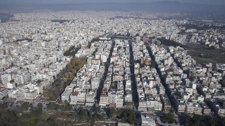 Aerial panoramic view of Thessaloniki city, Greece  photo