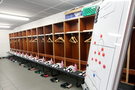 GUINGAMP, FRANCE - OCT 1, 2014 : General view of the Paok Fc locker room before the UEFA Europa League match EA Guingamp vs Paok.