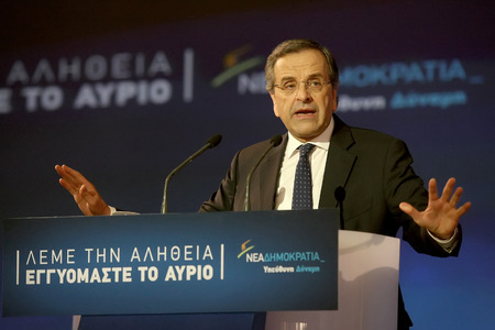 thessaloniki: THESSALONIKI, GREECE JANUARY 21, 2015: Prime Minister Antonis Samaras visits Thessaloniki to give his pre elections speech five days before the elections for the National elections. Editorial