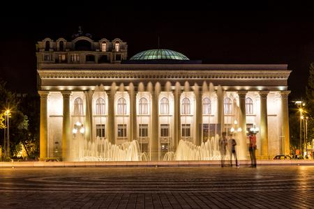 baku: Azerbaijan, Baku - September 16, 2015: City view of the capital of Baku at night, in Azerbaijan.