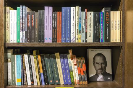 spines: Thessaloniki, Greece- March 16, 2015: Bookshelves in a bookstore in Thessaloniki, Greece