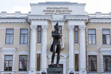 pushkin: Krasnodar, Russia - November 5, 2015: Monument to the great Russian poet Alexander Pushkin at Krasnodar, Russia. Editorial