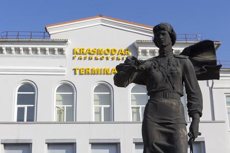 krasnodar: Krasnodar, Russia - November 5, 2015: View of the Pashkovskiy Terminal airport in Krasnodar, Russia. Krasnodar city has approximately 744,995 residents. Editorial