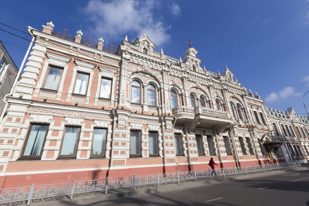 krasnodar: Krasnodar, Russia - November 5, 2015: View of the city of Krasnodar. Buildings and architecture details in Krasnodar, Russia. Editorial