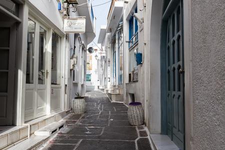 ios: Ios, Greece - September 19, 2015: Pretty Greek Path in Ios island, Cyclades, Greece. Editorial
