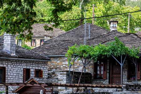 old stone houses in the village Papingo of Zagorochoria, Epirus, Western Greece