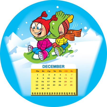 Calendar grid on December 2014 against the background of a funny drawing of children in the cartoon style  The illustration shows  vacation children in the winter  Funny little boy and girl skate the hills on sleds  Illustration done on separate layers,