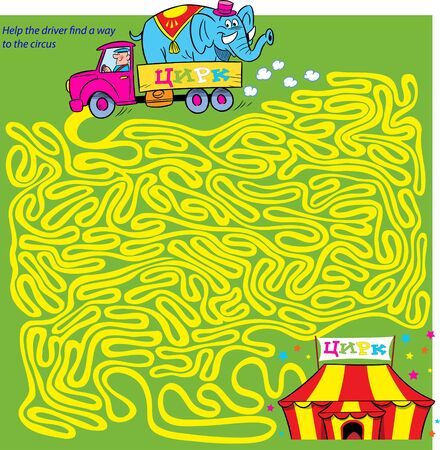 Puzzle maze, where it is necessary to help the driver find a way to the circus.