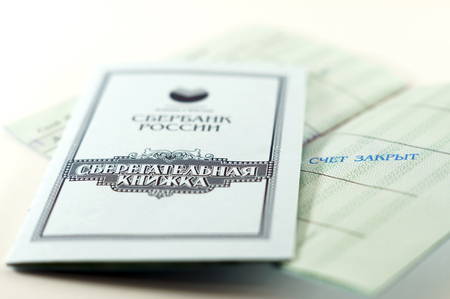 closure: Stamped on closure of the account in passbook Stock Photo