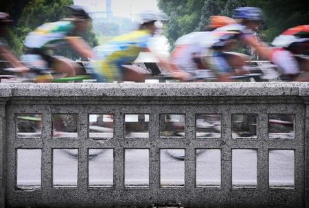 blurr: Bike race
