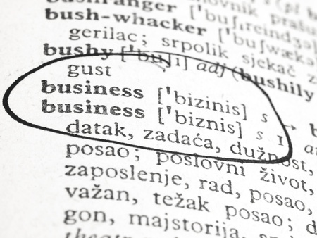 pronounce: business in dictionary Stock Photo