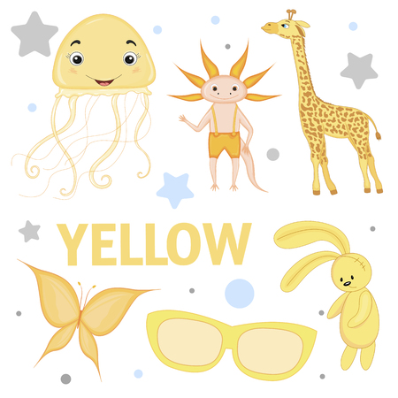 Set of wild animals and insects for children yellow Illustration