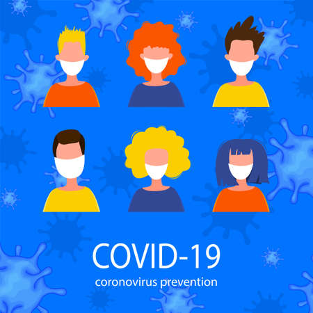 Portraits of masked men and women isolated on a white background. Coronavirus 2019-nCoV outbreak. Pandemic epidemiology concept. Vector flat illustration. 矢量图像