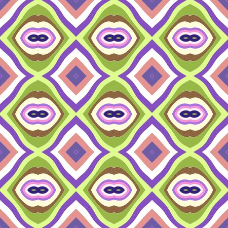 Seamless background pattern with a variety of multicolored lines. Reklamní fotografie
