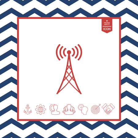 cellphone icon: Antenna icon on white background. Illustration