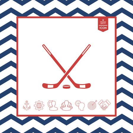 hockey goal: Hockey icon vector illustration Illustration