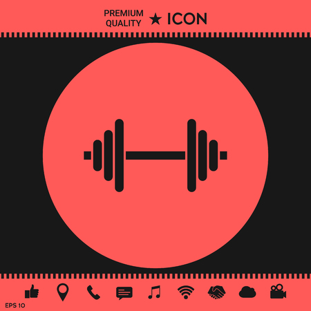 Barbell icon on black and white background, vector illustration. Illustration